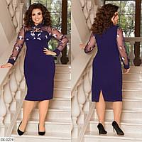 Приталенное платье с цветочной аппликацией, индиго, №179, 48-58 р.