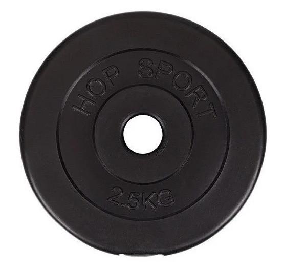 Блин для штанги или гантелей 2,5 кг битумный (млинець диск бітумний на штангу гантелі)