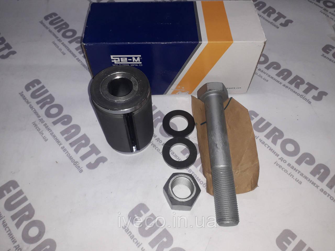Комплект ремонтный рессоры RVI KERAX MAGNUM PREMIUM VOLVO FE  20592656 20929989 7420929989 7420929989S