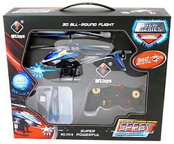 Вертоліт на радіоуправлінні 3-до WL Toys V319 SPRAY водяна гармата синій, фото 3