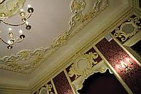 Архитектурный декор потолка с лепниной, гипсовый декор,