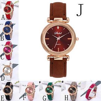 """Жіночі наручні годинники """"Shshd"""" (малиновий, яскраво-рожевий), фото 2"""