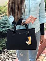 Женская стильная сумка Michael Kors Майкл Корс реплика