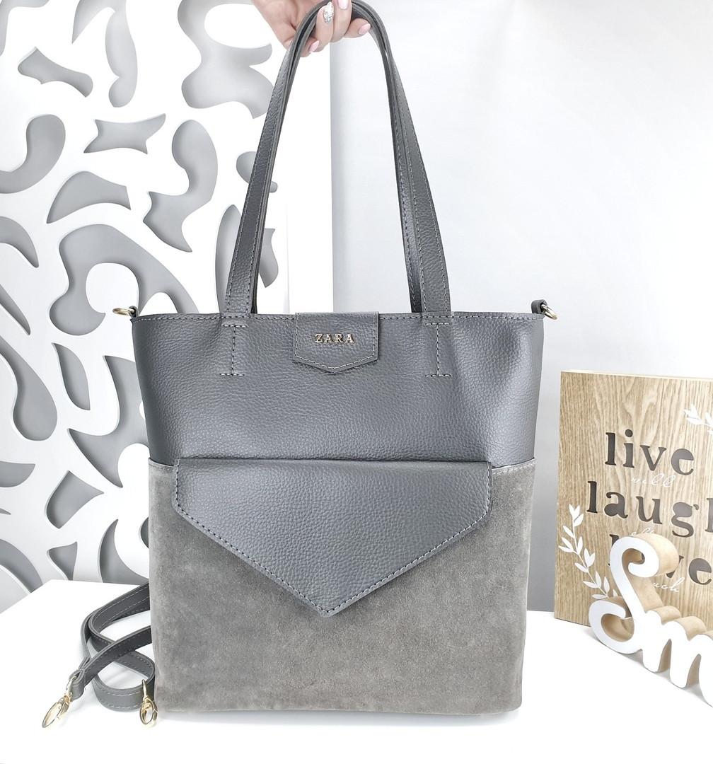 Женская сумка серого цвета, натуральный замш+эко кожа (под бренд)