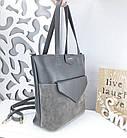 Женская сумка серого цвета, натуральный замш+эко кожа (под бренд), фото 4