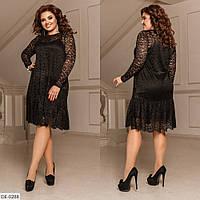 Свободоное гипюровое платье двойка, чёрное, №181, 48-58 р.