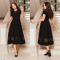 Нарядное платье с кружевами французской длинны, №186, чёрное, 42-46 р.