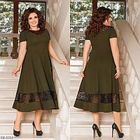 Нарядное платье с кружевами французской длинны, №186, хаки, 48-58 р.