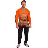 Форма футбольного вратаря (р-р L-XXXL, рост 165-190 см, черно-оранжевый)