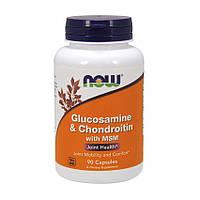NOW Glucosamine & Chondroitin with MSM (90 капс) глюкозамин хондроитин мсм нау
