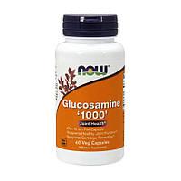 Глюкозамин Now Foods Glucosamine 1000 (60 капс) нау фудс