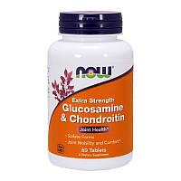 NOW Glucosamine & Chondroitin Extra Strength (60 таб)