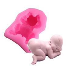 """Молд кондитерський силіконовий """"Дитина"""" - (висота 3 см, довжина 6см, ширина 5см)"""