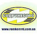 Набор прокладок для ремонта КПП коробки передач трактор Т-150К колёсный (прокладки паронит), фото 3