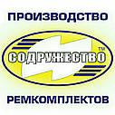 Набор прокладок для ремонта КПП коробки передач трактор Т-150К колёсный (прокладки паронит), фото 2