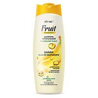"""Питательный шампунь для всех типов волос """"Банан, масло мурумуру"""" - Витэкс"""