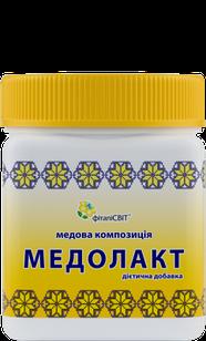 Медолакт медовая композиция с маточным молочком и прополисом для сердечно – сосудистой системы общеукрепляющее