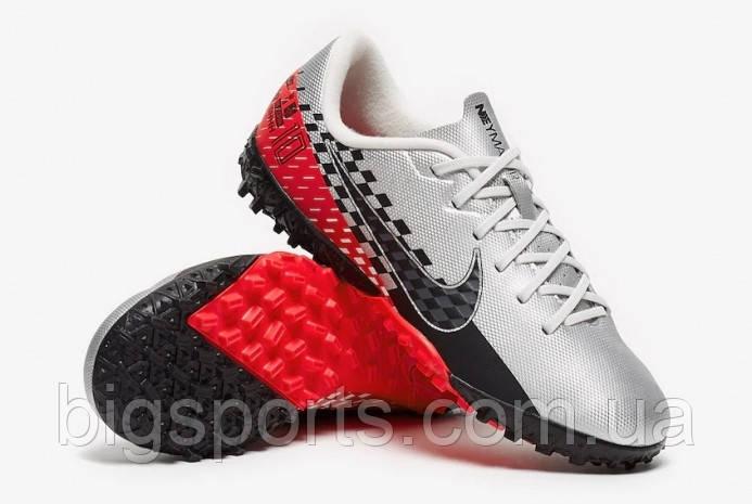Бутсы футбольные для игры на жестких покрытиях дет. Nike Vapor 13 Academy Njr TF (арт. AT8144-006)