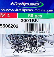 Двойник Kalipso. № 4 (50шт/уп)