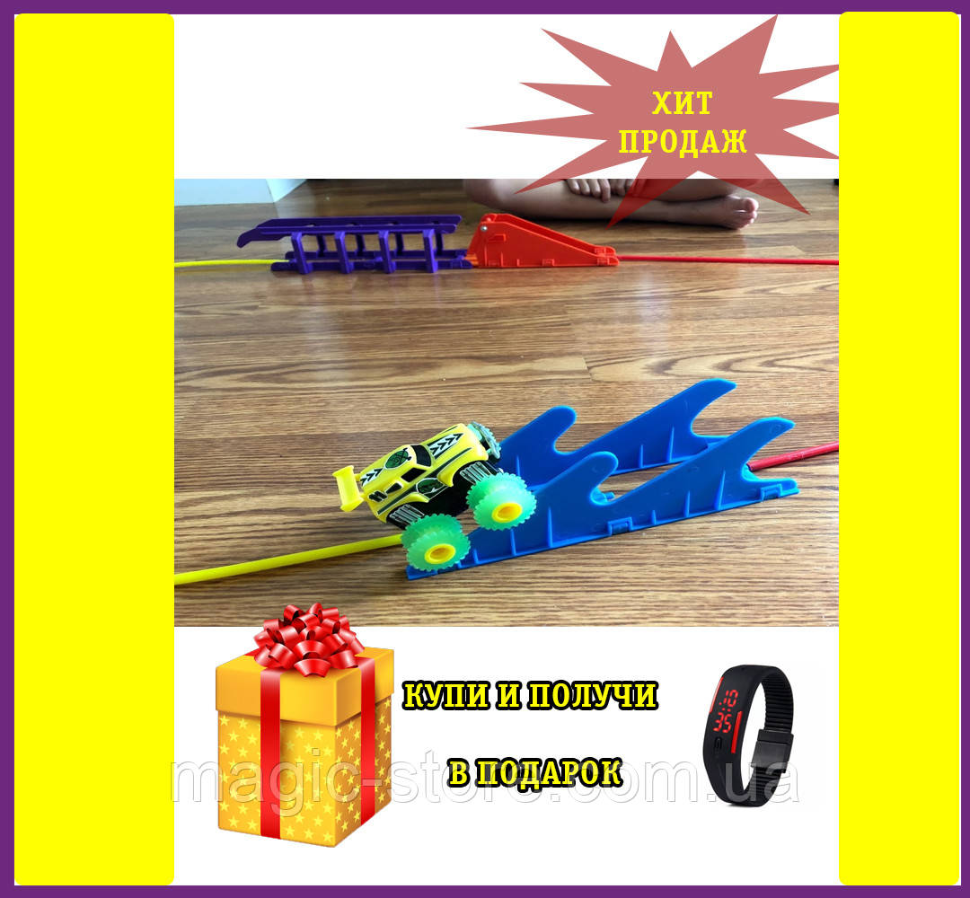 Машинка Trix Trux + Детские Led часы в подарок