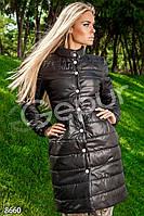 Длинное стеганое пальто Gepur 8660