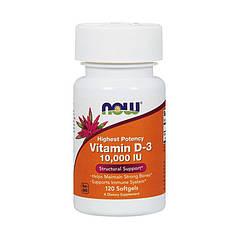 NOW Vitamin D-3 10,000 IU (120 капс) нау витамин д3