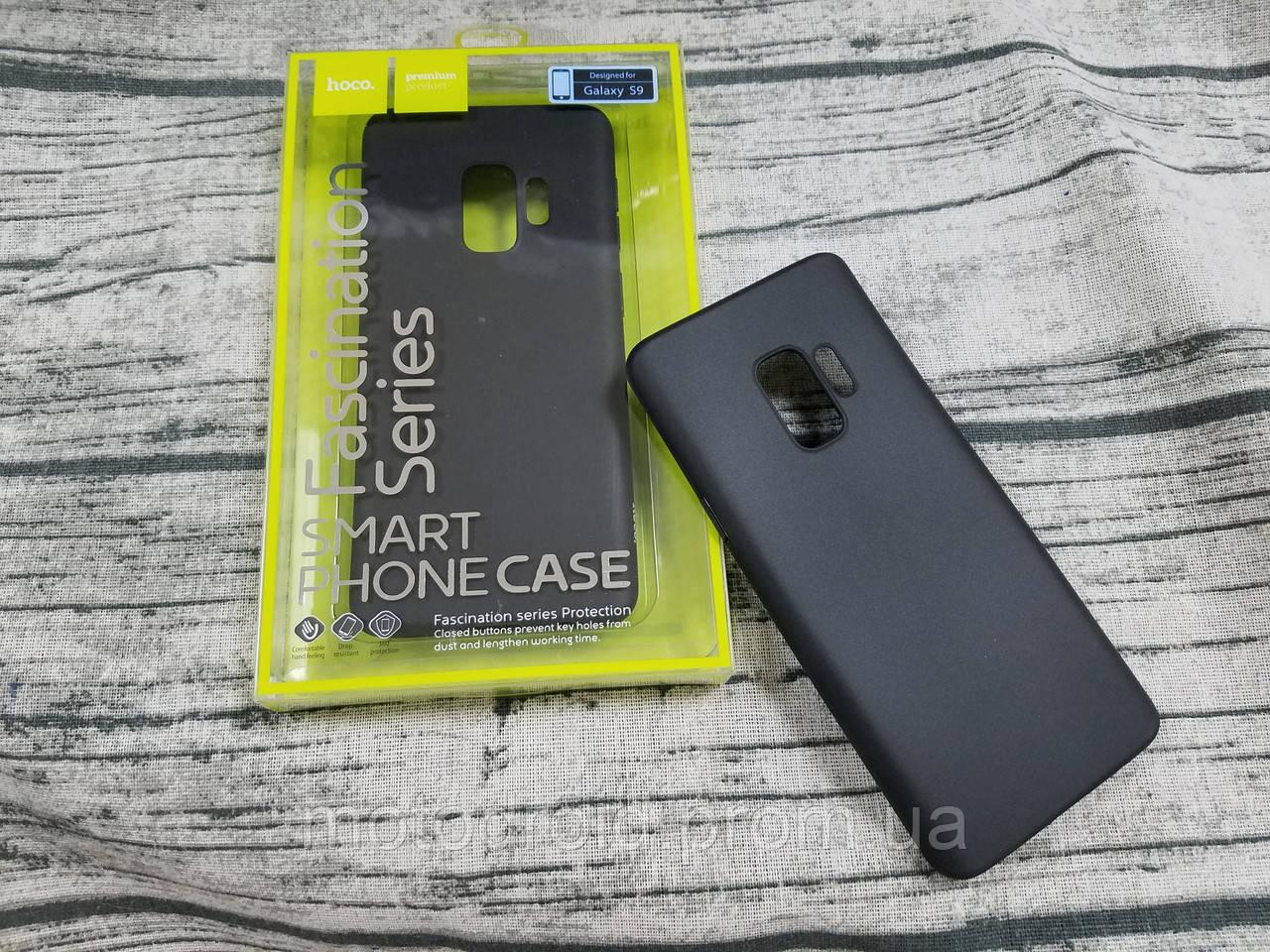 Чохол для Samsung Galaxy S9 матовий силікон Hoco