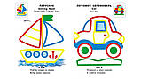 Транспорт (3+). Цветные контуры, фото 2