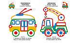 Транспорт (3+). Цветные контуры, фото 3