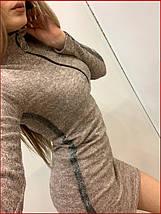 "Платье ""Zmeyka"" с лампасами / пудра, фото 3"