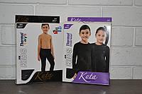 Детское термобелье для мальчиков (комплект) KOTA (размеры от 3-4 до 13-14 лет)