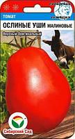 Томат Ослиные Уши Малиновые, семена, фото 1