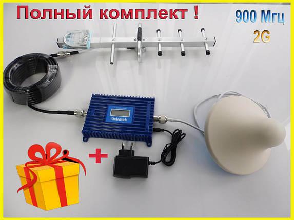 Усилитель сигнала сотовой связи - Репитер сигнала Мобильной связи GSM 900 МГц - комплект +Подарок +Скидка, фото 2