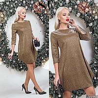 Нарядное короткое платье, золотой