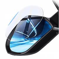Автомобильное зеркало Baseus 0.15mm Rainproof SGFY-A02 154192