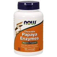 Витамины NOW Chewable Papaya Enzyme (180 пастилок) нов папая энзим