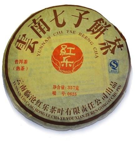 Шу Пуэр 625 Блин 2008г. Хонг Ли 357 г