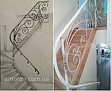 Белые кованые перила для лестницы, фото 2