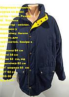 Спортивная мужская куртка на флисе осень - зима Размер М