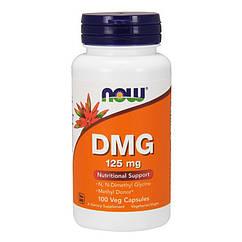 Витамины NOW DMG 125 mg (100 капс)