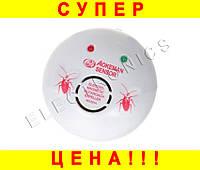 Электромагнитный отпугиватель тараканов AO-201A, Отпугиватель AO 201/102
