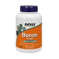 Витамины и минералы NOW Boron 3 mg (250 капс) нов борон
