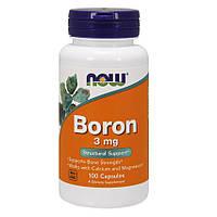 Бор NOW Boron 3 mg (100 капс) нов  борон