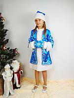 """Карнавальный костюм для девочки """"Снегурочка""""."""