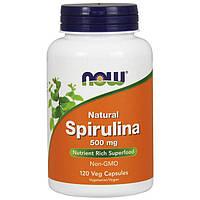 Спирулин NOW Natural Spirulina 500 mg (120 капс) нов натурал спирулин