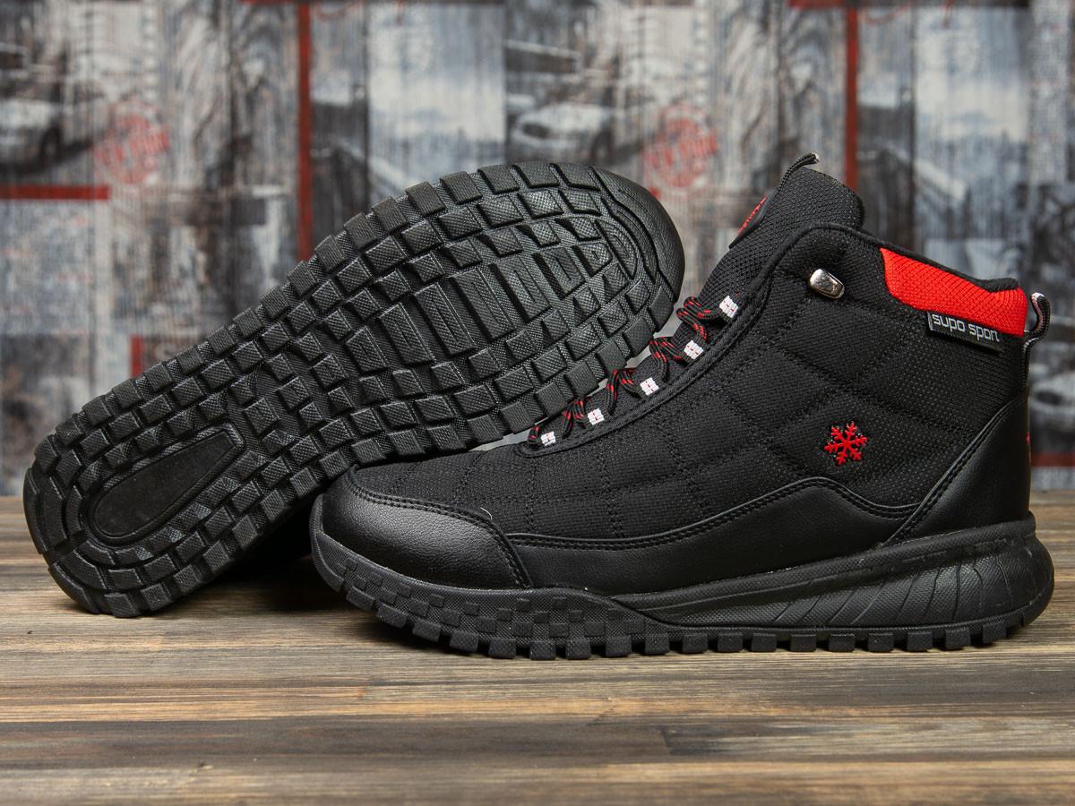 Зимние мужские кроссовки 30971, Supo Sport, черные , ( в наличии 43 )
