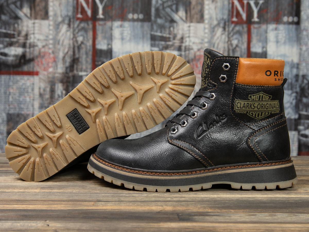 Зимние мужские ботинки 31072, Clarks Extreme Comfort, черные , ( в наличии 45 )
