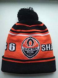 Шапка зимняя с бубоном Шахтер оранжевая