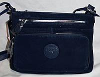 Женский синий клатч на плечо из натуральной замши на 3 отдела 27*19 см