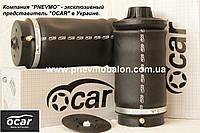 Пневмоподушках задня Ocar Польща для Mercedes ML/GLE, GL/GLS W166, X166 кузов. Гарантія 1 рік., фото 1